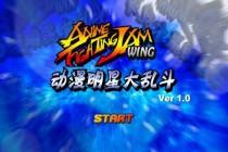 Anime Fighting Jam Wing - Zrzut ekranu