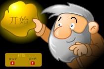 Gold Miner - Zrzut ekranu