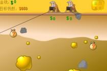 Gold Miner na 2 - Zrzut ekranu
