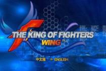 King of Fighters - Zrzut ekranu