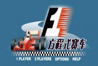 Graj w F1