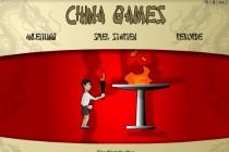 Peking 2008 - Zrzut ekranu
