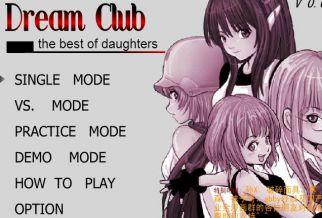 Graj w Dream Club: The Best Of Daughters