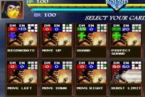 Król kart wojowników - Zrzut ekranu