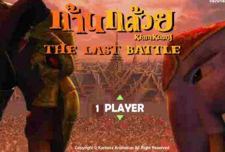 Graj w KhanKluay: The Last Battle