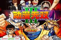 Comic Stars Fighting 3 - Zrzut ekranu