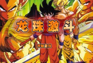 Graj w Dragon Ball Fierce Fighting