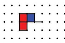 Dots - Zrzut ekranu