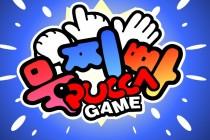 Pucca Game - Zrzut ekranu