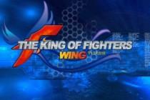The King Of Fighters: Wing V1.5 - Zrzut ekranu