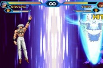 King Of Fighters Wing: 1.7