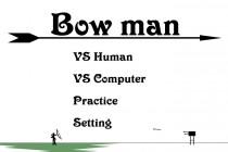 Bowman - Zrzut ekranu