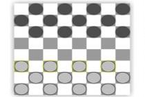 Checkers - Zrzut ekranu