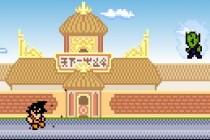 Dragon Ball Z Tribute - Zrzut ekranu