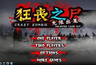 Graj w Crazy Zombie 9.0