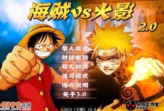 Graj w One Piece vs Naruto 2.0 (Hacked)