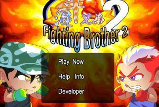 Graj w Fighting Brother 2