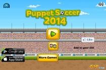 Piłka nożna marionetek - Zrzut ekranu