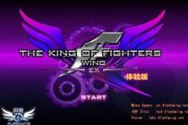 KOF: Wing Ex - Zrzut ekranu