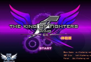 Graj w KOF: Wing Ex