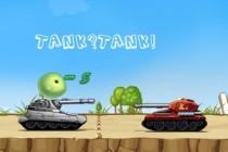 Tank? Tank!