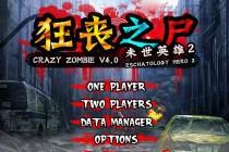 Crazy Zombie V4.0 - Zrzut ekranu