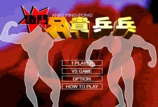 Graj w Aniki Ping-Pong