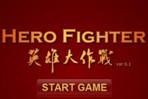 Hero Fighter - Zrzut ekranu