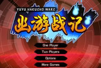 Graj w Yuyu Hakusho Wars