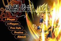 Anime Legends 2 - Zrzut ekranu