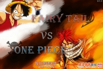 Fairy Tail vs One Piece - Zrzut ekranu